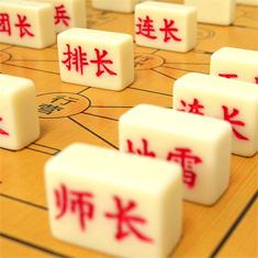 买货百科推荐最好玩的桌游-军棋