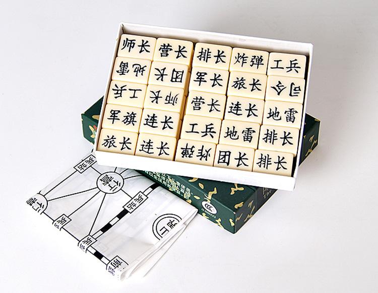 军旗明棋_军棋 - 买货百科为您推荐桌游聚会
