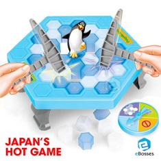 买货百科推荐最好玩的桌游-拯救企鹅