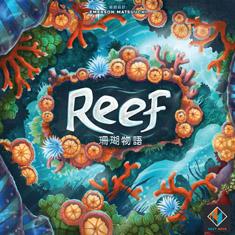买货百科推荐最好玩的桌游-珊瑚物语